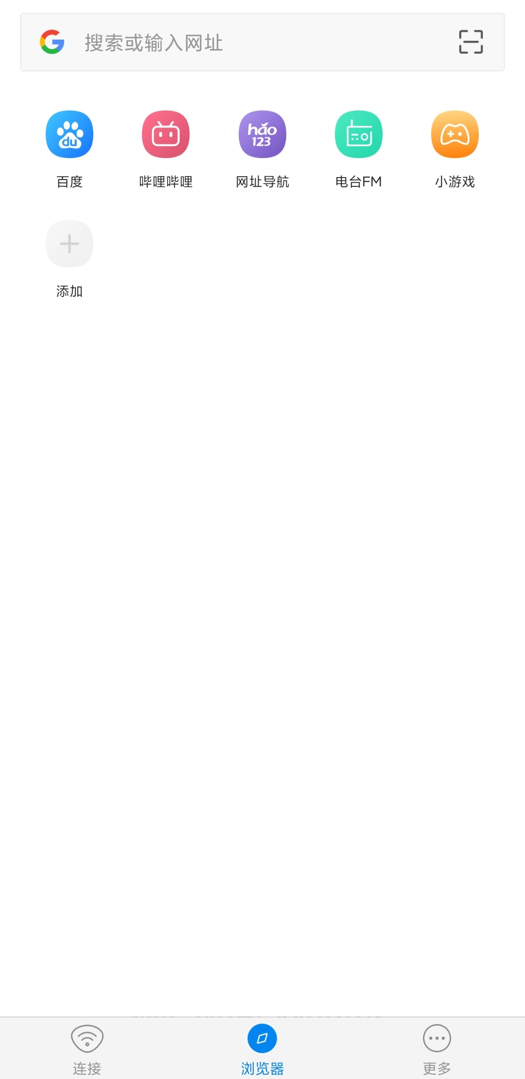 WiFi大师的使用截图[3]